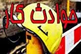 باشگاه خبرنگاران -فوت ۲ کارگر در حین کار در اراک و شازند