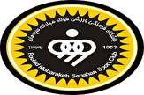 باشگاه خبرنگاران - حمایت هئیت مدیره باشگاه سپاهان از طاهری