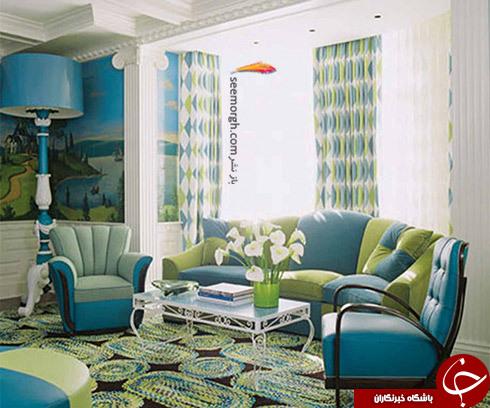 ترفندهایی برای ست کردن مبلمان فیروزهای با پرده و فرش +تصاویر