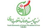 باشگاه خبرنگاران -برگزاری دومین کنگره جمعیت جوانان انقلاب اسلامی