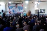 باشگاه خبرنگاران -مراسم بزرگداشت ملوان جان باخته حادثه سانچی در مازندران