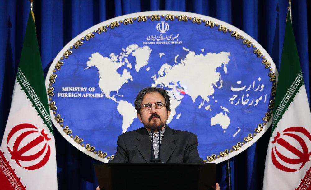 ارائه گزارش سه ماهه اجرای برجام به کمیسیون امنیت ملی و سیاست خارجی مجلس