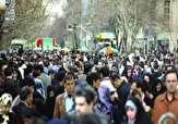باشگاه خبرنگاران -افزایش سهم جمعیت شهرنشین در استان اردبیل