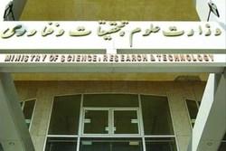 ایجاد دانشگاه آزاد در سوریه با فرمان بشار اسد/عرضه طرح مشارکت دانشگاه با صنعت از سوی دانشگاه تهران به مجلس