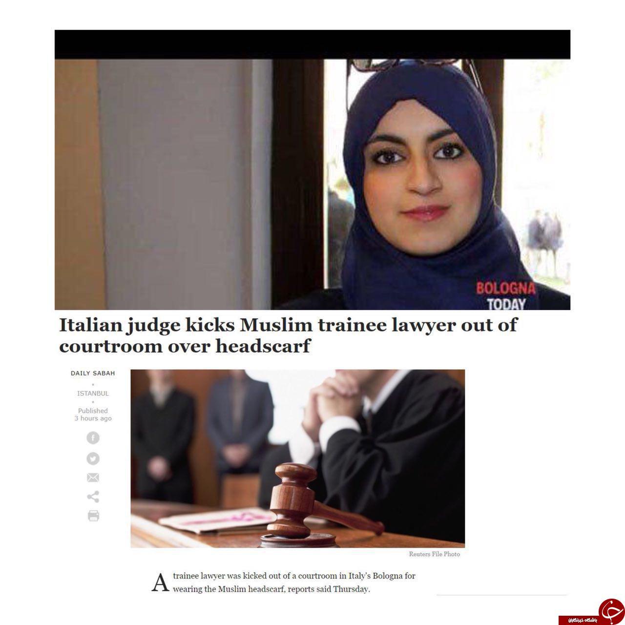 اخراج وکیل مسلمان به دلیل حجاب از دادگاه ایتالیا+ عکس