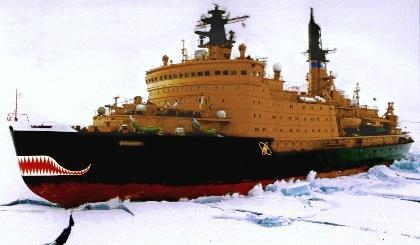 آمریکا: کشتیهای یخشکن را به موشکهای کروز مجهز میکنیم