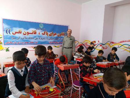 اجرای مراسم روز هوای پاک در مدارس ملکشاهی