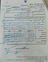باشگاه خبرنگاران - استعفای سرپرست  فرماندارى دزفول در پی  انتشار خبر تخلف امتحانى