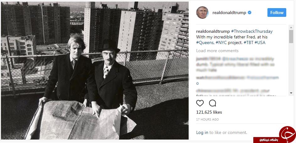 عکسهای یادگاری زیرخاکی که ترامپ از صندوقچه خاطراتش بیرون آورد