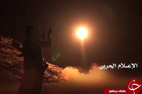 2 پیام مهم شلیک موشک بالستیک به عمق استراتژیک عربستان/ شاهکاری بزرگ در هزارمین روز تجاوز به یمن+تصاویر