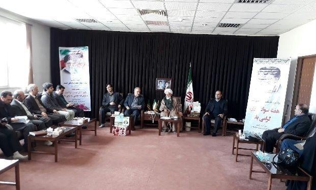 دیدار مسئولین آموزش و پرورش با نماینده ولی فقیه در استان همدان
