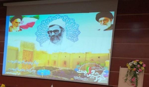 خاطره حضور رهبری در ایرانشهر هیچگاه از ذهن مردم محو نمیشود