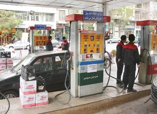 ۹۰ درصد پمپ بنزینها ورشکستهاند