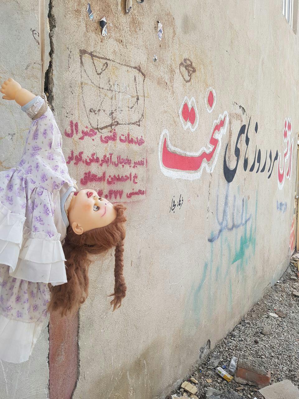 کاسبی سمسارهای دوره گرد در مناطق زلزله زده کرمانشاه/فرصت طلبانی که به زلزله زدگان هم رحم نکردند