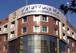 ۳۲ هزار تن قیر آماده صادرات از بورس کالای ایران