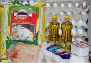 جزئیات توزیع سبد حمایت غذایی اعلام شد