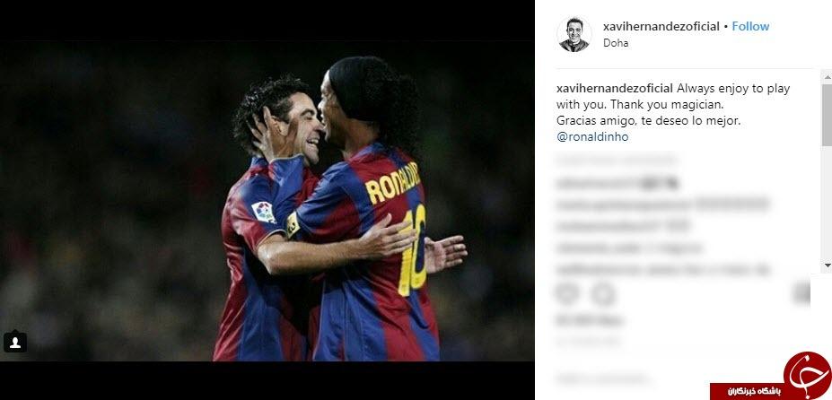 پست ژاوی برای فوتبالیست شعبدهباز+عکس
