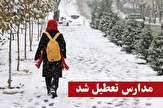 باشگاه خبرنگاران -بارش برف و تعطیلی مدارس در استان مرکزی + لیست شهرها