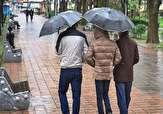 باشگاه خبرنگاران -خروج سامانه بارشی از اواخر وقت امروز و کاهش دما