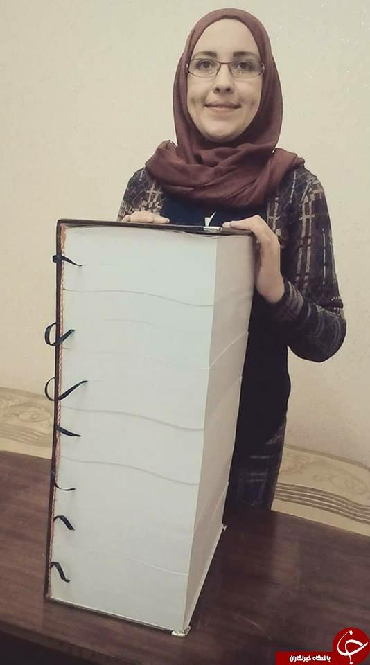 دختر جوانی که با تالیف بزرگترین کتاب جهان نامش وارد گینس شد+تصاویر