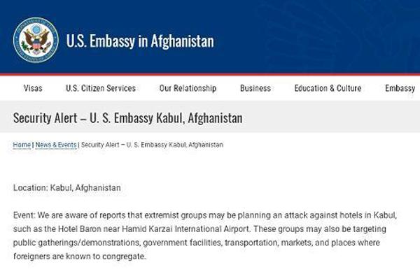 حمله انتحاری و مسلحانه به هتل اینترکانتیننتال در کابل+ تصاویر