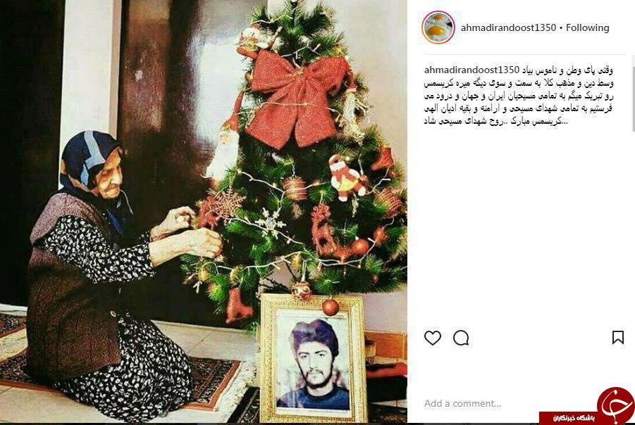 تبریک کریسمس در اینستاگرام هنرمندان و چهره ها +تصاویر