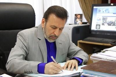 فریدون وردینژاد به عنوان «مشاور رسانهای رئیس دفتر رئیس جمهور» منصوب شد