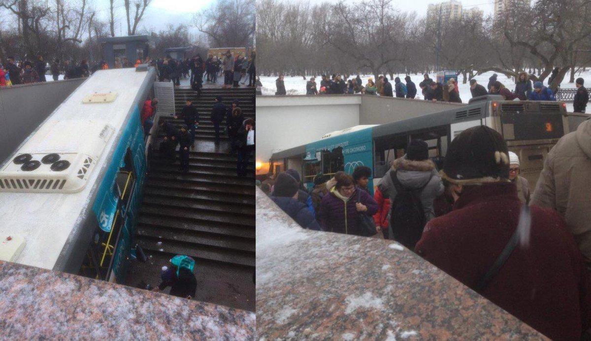 برخورد مرگبار اتوبوس با عابران پیاده در مسکو+ فیلم و عکس