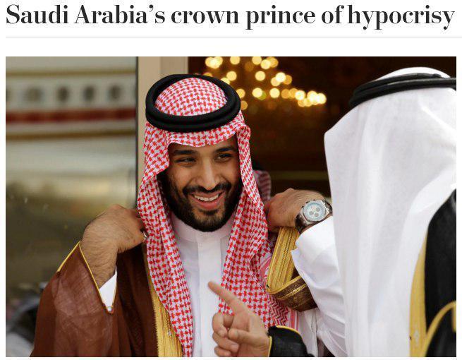 ولیعهدی ریاکار، سکاندار امور در عربستان سعودی