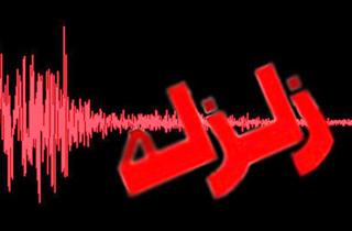 لحظه وقوع زلزله ۵/٢ ریشتری تهران و صدای وحشتناک ناشی از آن