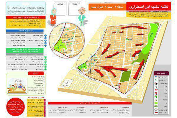 دقایقی پیش زلزله تهران را لرزاند