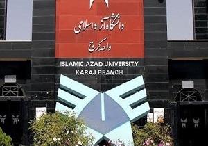 مراکز آموزشی و دانشگاههای استان البرز امروز تعطیل است