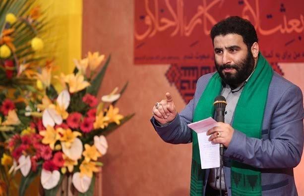 مدح امام حسن عسکری (ع) با نوای سید مهدی میرداماد