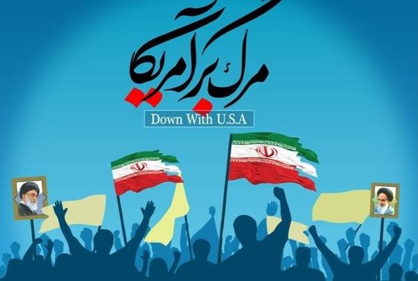آغاز تصمیم آمریکا برای نفوذ در ایران + فیلم