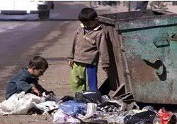 ضرورت حذف کار کودک/هدف نهایی بهزیستی این است که هیچ کودکی به زباله گردی مشغول نباشد