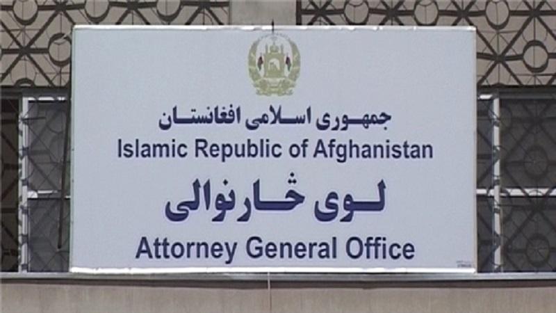دادستانی افغانستان بررسی پرونده اختلاس در مجلس را آغاز کرد