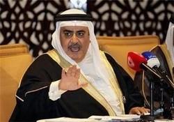 توهین وزیر خارجه بحرین به ایران و تکرار ادعاهای واهی و بی اساس