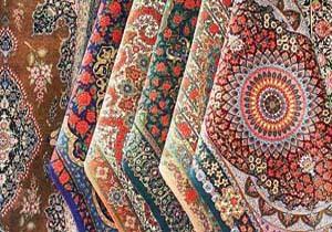 فرش، بیشترین صادرات شهر عروس باغهای ایرانی به دنیا