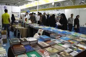 برپایی یازدهمین نمایشگاه سراسری کتاب در ایلام