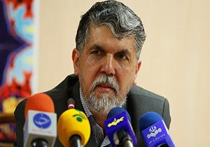 وزیر فرهنگ و ارشاد اسلامی به همدان سفر میکند