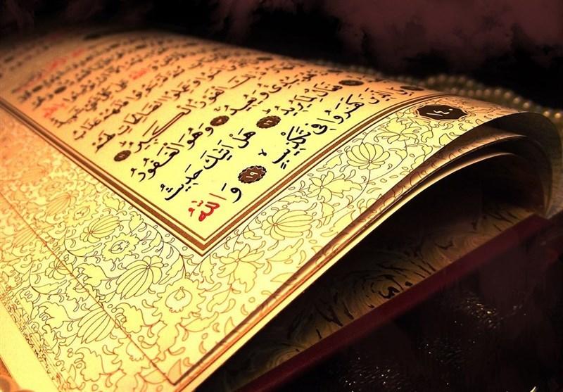 تفسیر آیات190-199 سوره آل عمران