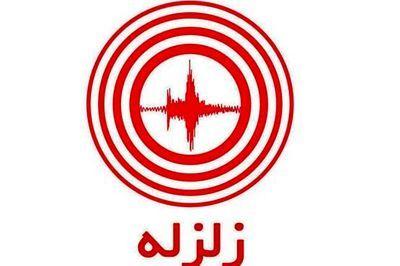 پسلرزه شب گذشته تهران نگرانی ها را برطرف کرد/ هشدار نسبت به فعالشدن گسل غرب