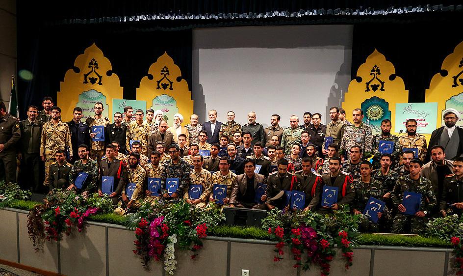 اختتامیه مسابقات «قرآن کریم» ارتش برگزار شد