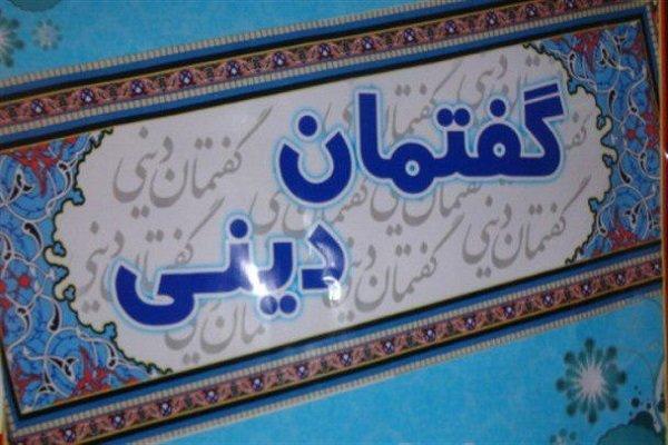اعضای هیئت موسس مجمع اساتید گفتمان دینی استان بوشهر انتخاب شدند