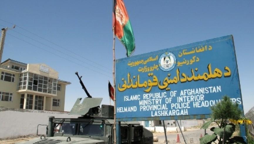 حمله انتحاری به یک مرکز نظامی در ولایت هلمند