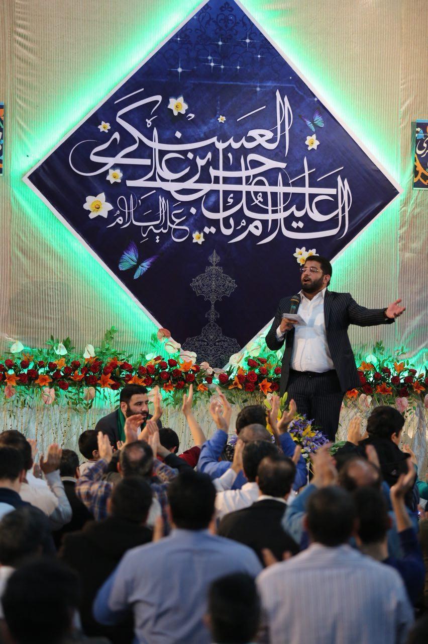گزارش تصویری مراسم جشن میلاد امام حسن عسکری(ع)