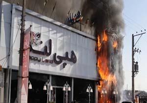 آتشسوزی گسترده فروشگاه هپیلند در انزلی + فیلم