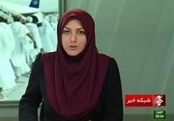 توصیه مجری خبر صدا و سیما به مردم به دنبال زلزلههای پیدرپی تهران