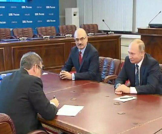 پوتین رسماً برای نامزدی در انتخابات روسیه ثبت نام کرد