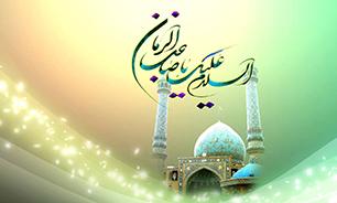 مناجات فراق با امام زمان(عج) با نوای مرحوم حاج حسن نیکنام